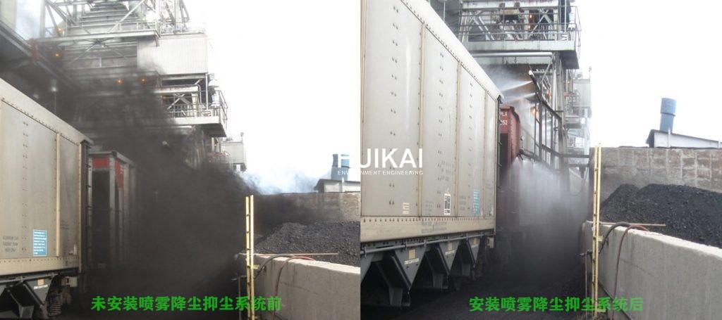 rail-car-dust-supression-1-1024x522_副本_副本.jpg